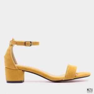 474109 - סנדלי ריובמבה בצבע צהוב