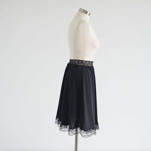 חצאית קומבניזון שחורה